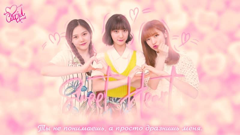 · Рус.саб · OH MY GIRL BANHANA - Sweet Heart ·