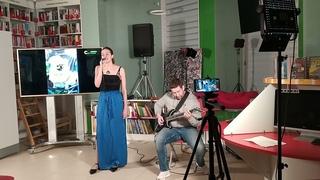 Благотворительный концерт в честь защиты животных Олеся Кашанова (вокал), Иван Курочкин (гитара)
