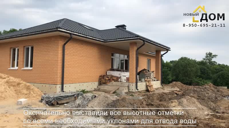 Дом кирпичный + керамический блок 440 мм, 140 м2 в Брянске. 9 лет опыта! 80 Построенных домов