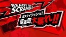 NS\PS4 Persona 5 Strikers Persona 5 Scramble The Phantom Strikers