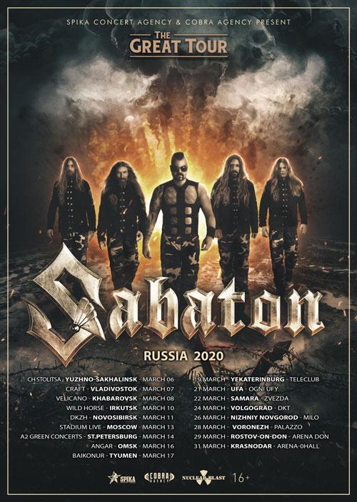 Афиша Хабаровск SABATON // 08.03.2020 // Хабаровск