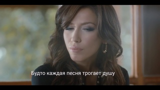 Самая красивая турецкая песня про любовь Бурджу Гунеш на русском языке