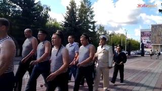 Белорецк отметил 325-летие ВМФ России (г.)