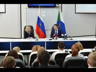 Пресс-конференция губернатора Хабаровского края Сергея Фургала