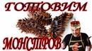 Скоблянка из кукумарии / Морской женьшень / Морской огурец