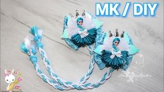 "Бант ""Принцесса Эльза"" - Холодное сердце / МК канзаши / DIY Princess Elsa Bow - Frozen"