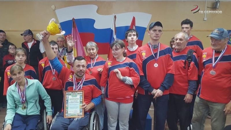 Серпуховские спортсмены ФСКИ «Равные возможности» успешно выступили на соревнованиях в Воскресенске
