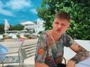 Персональный фотоальбом Александра Костылева