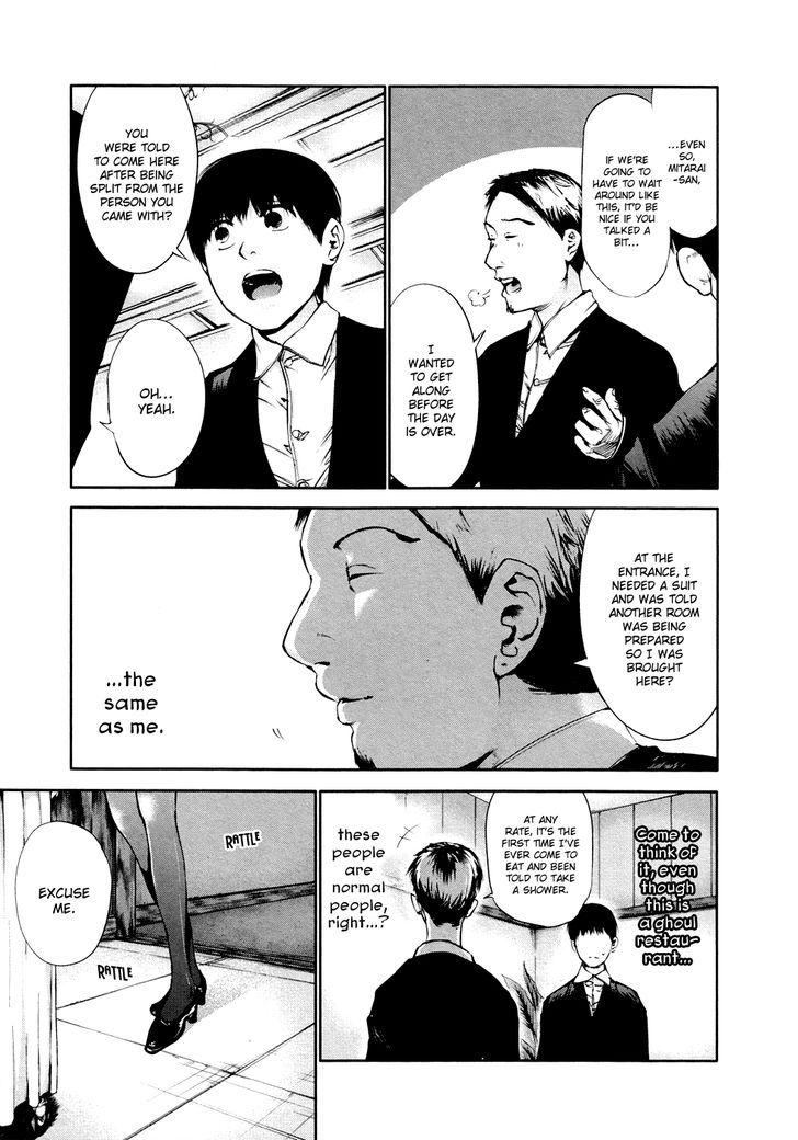 Tokyo Ghoul, Vol.4 Chapter 37 Banquet, image #6