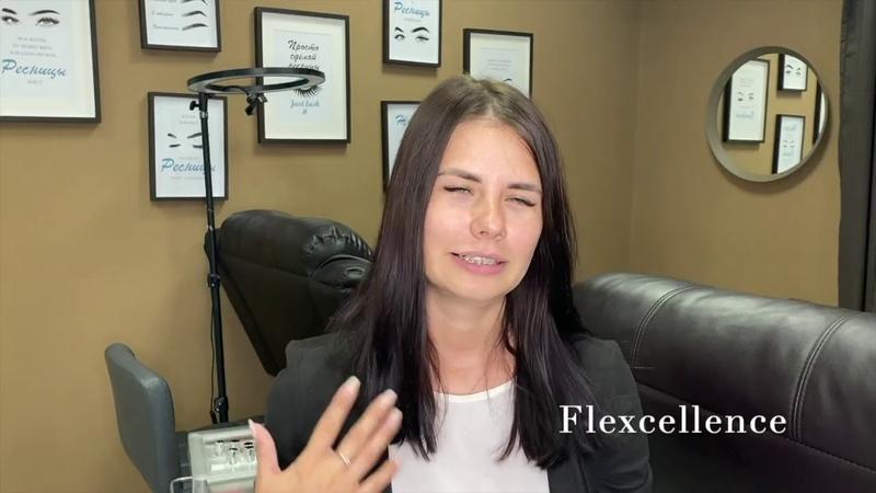 Флекселенс Flexcellence Отзыв клиента Студия взгляда Наращивание ресниц и моделирование бровей
