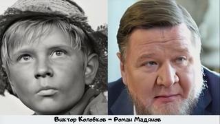 Как выглядели актеры сериала «Солдаты» в детстве и сейчас. #Нейросеть
