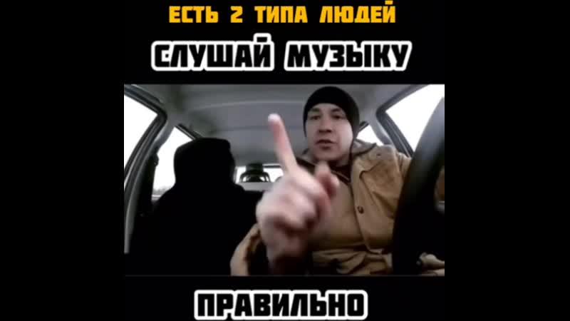 Прикол автозвук