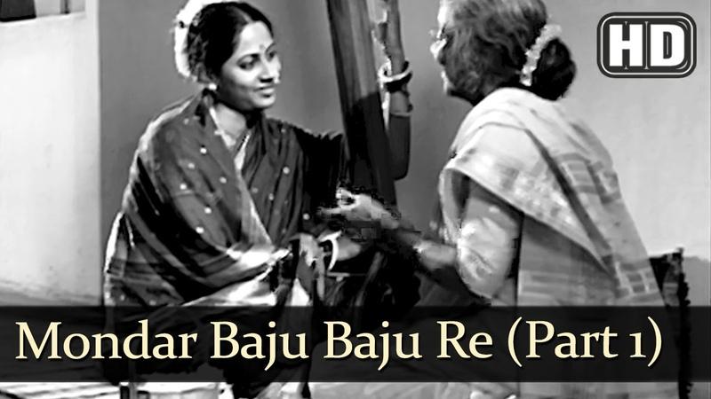 Mondar Baju Baju Re HD Bhumika The Role Song Smita Patil Sulbha Deshpande Kusum Deshpande