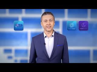 Новости РТС на канале ОТР | СКОРО