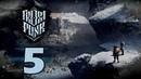Прохождение Frostpunk Ковчеги 5 - Второй шанс День 16-22