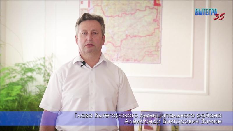 Глава Вытегорского района рекомендует поступать в ВоГУ
