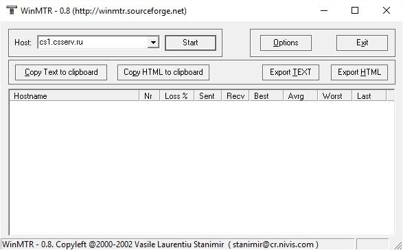 Диагностика сети при помощи WinMTR, изображение №3