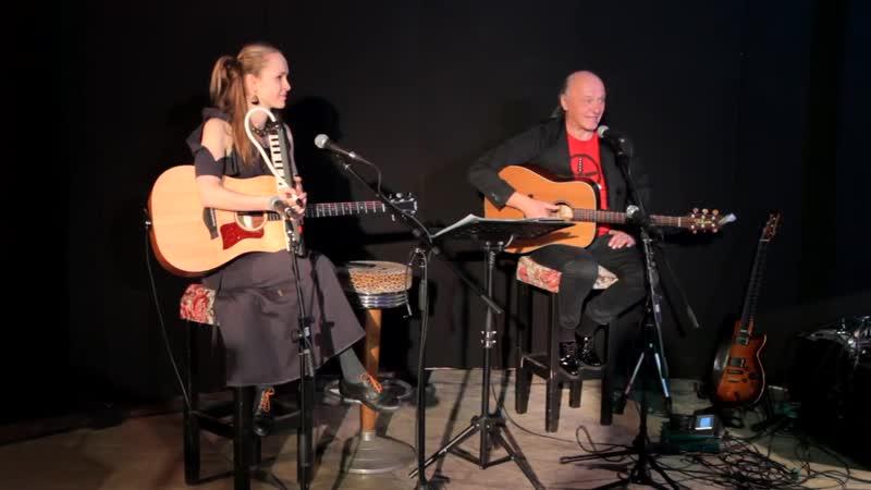 Концерт в Петербурге Юрий Жук Алина Репецкая и Юрий Чикалёв