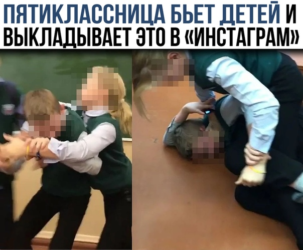 Фулл Слив Школьники