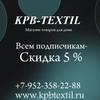 """Постельное белье - Интернет магазин """"KPB-TEXTIL"""""""