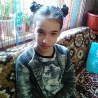 Фотография страницы Карины Матюхи ВКонтакте