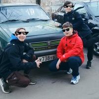 Фотография Данилы Шехавцова ВКонтакте