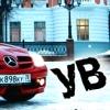 Ульяновский водитель