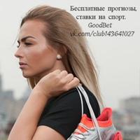 Фотография анкеты Феди Тарина ВКонтакте
