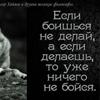 Расулов Икром