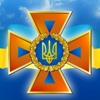 ДСНС України знайомства| МЧС Украина знакомства