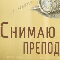 Фотография Бориса Крупника