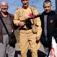 Фотография Дениса Кутузова ВКонтакте