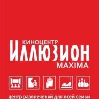 Фотография страницы Киноцентра Иллюзиона ВКонтакте