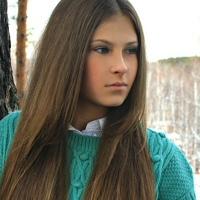 Фотография страницы Каріночки Остапенко ВКонтакте