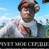 Олег Проскурин