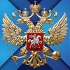 МСИА «Россия Сегодня»