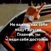 Марик Давыдов