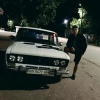 Фотография Никиты Комаристого ВКонтакте