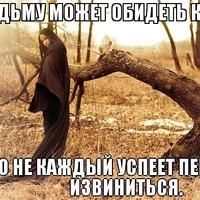 Фотография Оли Бережной ВКонтакте