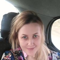 Фотография профиля Анны Елькиной ВКонтакте