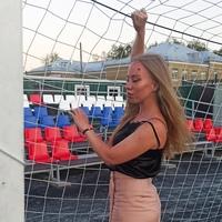 Evgenia  Trifonova
