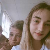 Фотография страницы Максима Цыбенко ВКонтакте