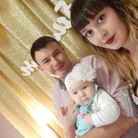 Фотография страницы Лили Хамидуллиной ВКонтакте