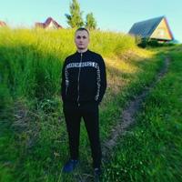 Фотография анкеты Максима Суховеенко ВКонтакте