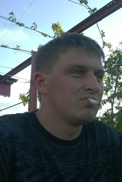 Александр Цвелой, Першотравенск