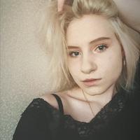Фотография страницы Ани Блышовой ВКонтакте