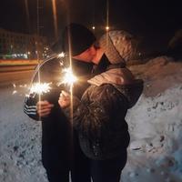 Личная фотография Дианы Микель ВКонтакте