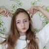 Валерия Завадская