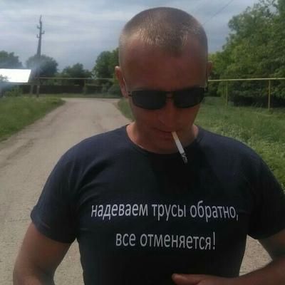 Виктор Кабаков
