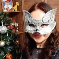 Фотография Ирины Матвеевой